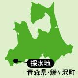 白神山地(地図)